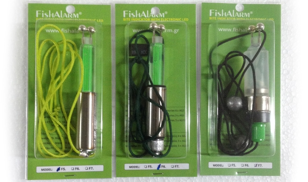 New products from FishAlarm!